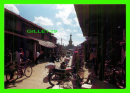 KUNMING, CHINE - SMALL AS IT IS, IT IS FULL OF POSSIBILITIES, GUANDU TOWN - - Chine