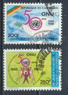 °°° CAMERUN - Y&T N°878/79 - 1995 °°° - Camerun (1960-...)