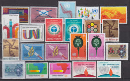 UNO NEW YORK, Jahrgang 1972-1973, Postfrisch **, Komplett Mi. 242-263 - New York -  VN Hauptquartier