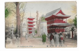 The  Asakusa  Park - Tokyo