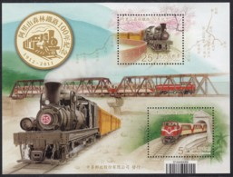 TAIWAN Block 165, Postfrisch **, 100 Jahre Alishan-Waldeisenbahn, 2011 - Blokken & Velletjes