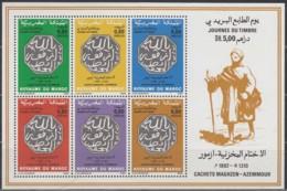 MAROKKO, Block 14, Postfrisch **, Tag Der Briefmarke 1985 - Marokko (1956-...)