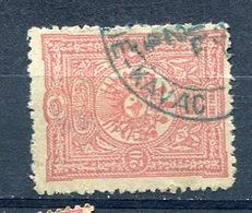 Postmark ( ROUMEL)IE - KAVAC On 20 Paras Turkey - Greece - - Used Stamps