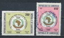 °°° CAMERUN - Y&T N°883/85 - 1996 °°° - Camerun (1960-...)