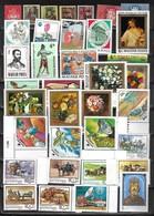 Hungarian Postwar 36 Pieces 1945-1977 (f 196) - Collections
