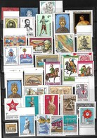 Hungarian Postwar 36 Pieces 1946-1979 (f 197) - Collections