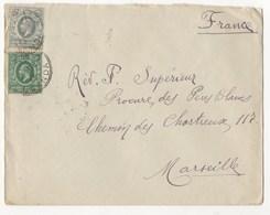 LETTRE DE UGANDA DE 1913 POUR MARSEILLE - Kenya & Ouganda