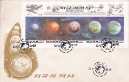 HISTORY OF THE EARTH-FDC 1996 SOUTH KOREA- BLEUP - Corea Del Sur