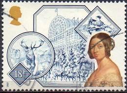 GREAT BRITAIN 1987 Victorian Britain: 18p Crystal Palace - 1952-.... (Elizabeth II)