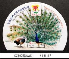 KOREA - 2017 World Stamp Exhibition / PEACOCK BIRD - LOVELY EMBOSSED M/S-MNH - Corée Du Sud