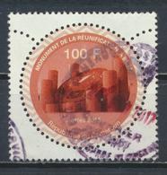 °°° CAMERUN - MI N°1281 - 2015 °°° - Camerun (1960-...)