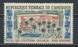°°° CAMERUN - Y&T N°53 PA - 1962 °°° - Camerun (1960-...)