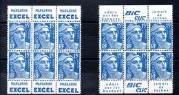 FRANCE PUB N°886 - Used Stamps
