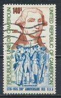 °°° CAMERUN - Y&T N°243 PA - 1975 °°° - Camerun (1960-...)