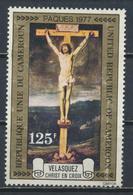 °°° CAMERUN - Y&T N°256 PA - 1977 °°° - Camerun (1960-...)