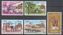 Oman - 1985 - Série 15e Fête Nationale - N/O - Oman