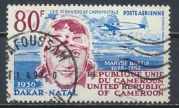 °°° CAMERUN - Y&T N°261 PA - 1977 °°° - Camerun (1960-...)