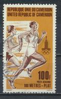 °°° CAMERUN - Y&T N°301 PA - 1980 °°° - Camerun (1960-...)