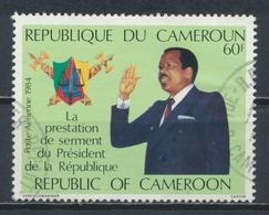 °°° CAMERUN - Y&T N°332 PA - 1984 °°° - Camerun (1960-...)