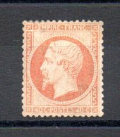FRANCE N°23 - 1853-1860 Napoleon III