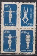 PR CHINA Scott # 142 MNG - Exercises Block Of 4 - 1949 - ... République Populaire
