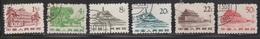 PR CHINA Scott # Between 575 & 585 Used - Not Full Set - 1949 - ... République Populaire