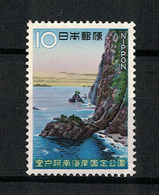 Japan Mi:00925 1966.03.22 Muroto-anan-kaigan Quasi-National Park - Ungebraucht