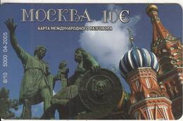 GREECE - Mockba(08/10), Amimex Prepaid Card 10 Euro, Tirage 5000, 04/05, Mint - Grèce