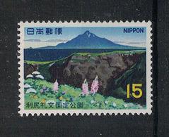 Japan Mi:00994 1968.05.10 Rishiri-rebun Quasi-National Park - 1926-89 Empereur Hirohito (Ere Showa)