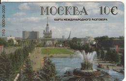GREECE - Mockba(07/10), Amimex Prepaid Card 10 Euro, Tirage 5000, 04/05, Mint - Grèce