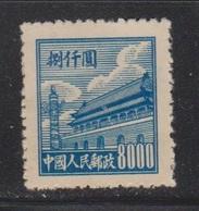 PR CHINA Scott # 19 MNG - 1949 - ... République Populaire