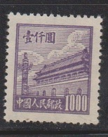 PR CHINA Scott # 16 MNG - 1949 - ... République Populaire
