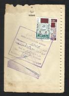 Qatar 2 Revenue Stamps On Used Passport Visas Page Back Dubai Airport Postmark 1977 - Qatar