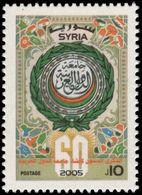 Syria 2005 Arab League Unmounted Mint. - Syrie