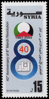 Syria 2003 Baathist Revolution Unmounted Mint. - Syria