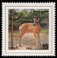 Syria 2002 Gazelle Unmounted Mint. - Syria