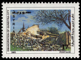 Syria 2001 Liberation Of Qneitra Unmounted Mint. - Syria