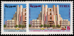Syria 2001 Corrective Movement Unmounted Mint. - Syria