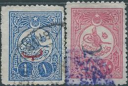Turchia Turkey Ottomano Ottoman 1908 Per Posta Straniera, 1 Pia, Blu + 20 Pa, Rosa-Usato -Valore € 12,00 - Used Stamps