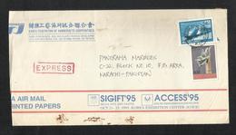 Korea Express Air Mail Postal Used Cover Korea To Pakistan - Korea (...-1945)