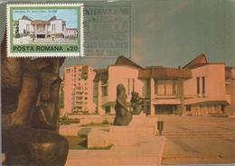 THEATER , TEATRU  MAXIMUM CARD ROMANIA 1985, TARGU MURES, INTERMAX 1985 - Maximumkarten (MC)