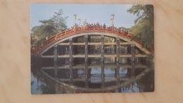 SORI-BASHI BRIDGE OF SUMIYOSHI SHRINE, OSAKA JAPAN   Nv - Osaka