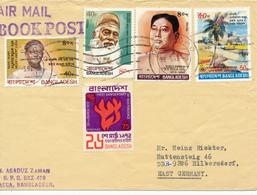 DACCA / Bangladesh - Letter To Hilbersdorf / DDR - Bangladesch
