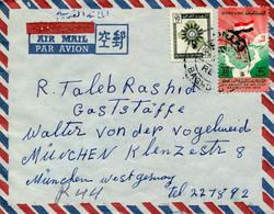 BAGHDAD - R-letter To München - Irak