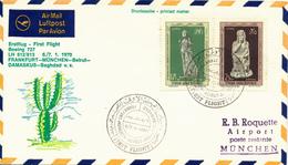 DAMASKUS / Syrien - 1970 , LH 612/613  First Flight Nach München - Syrien