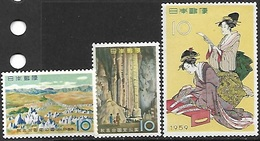 Japan   1959  Sc#664-5, 671  National Park & Art  MH  2016 Scott Value $4.50 - 1926-89 Emperor Hirohito (Showa Era)