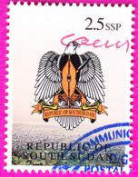 SOUTH SUDAN = Cancelled Withdrawn 2.5 SSP Stamp Of The 1st Set = SOUDAN Du Sud Südsudan - Sud-Soudan