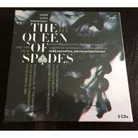 Vl. Fedoseyev, Natalia Datsko, Dmitri Khvorostovky: Tchaikovsky The Queen Of Spades Live Rec.1989 3CD Melodia, NEW - Classical