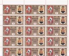 SHARJAH. OLYMPIC 1972. WINNERS. JUDO. SAINDBU SEKINE. JAPAN. FULL SHEET. MNH. - Verano 1972: Munich
