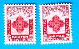 BHUTAN 1996/ff 1 And 5 Ngultrum Revenue Stamps Fiscals Duty Bhoutan  MNH - Bhutan